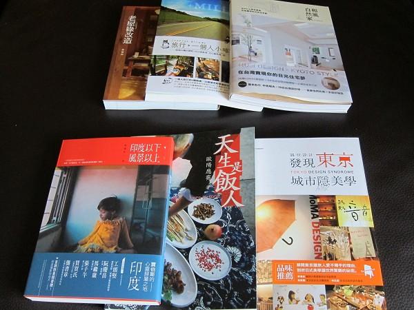 買的書1120 03.jpg