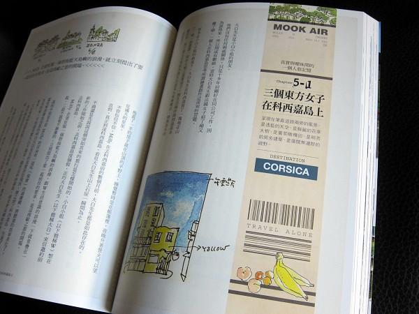 買的書1120 05.jpg