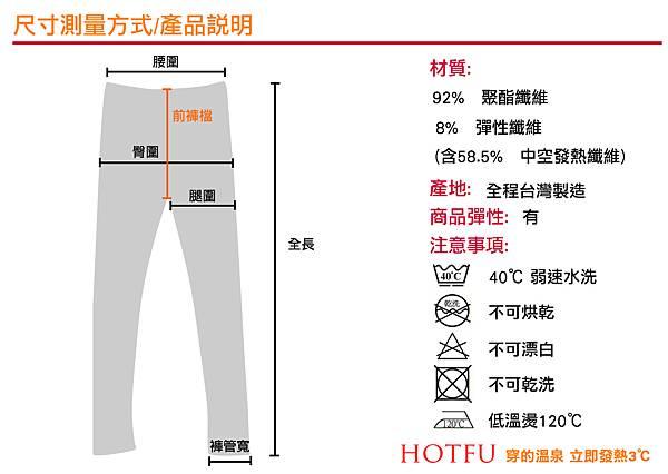 機能-13(褲子)