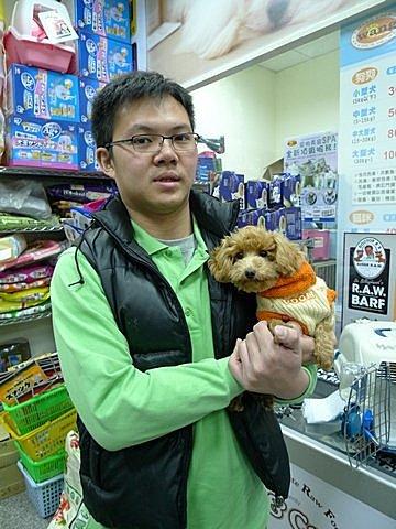 代辨寵物出國檢疫_可愛紅貴賓出國去_寵物出國_加拿大篇