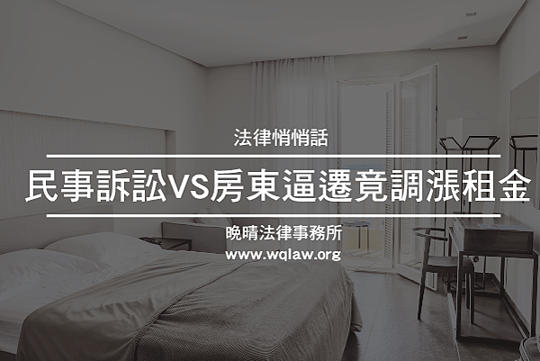 room001.png