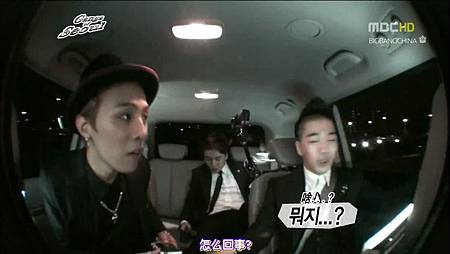 [BBCN]110514.MBC.无限挑战.E249.Gangs_of_Seoul.BigBang.pt2[KO_CN].avi_001869869.jpg