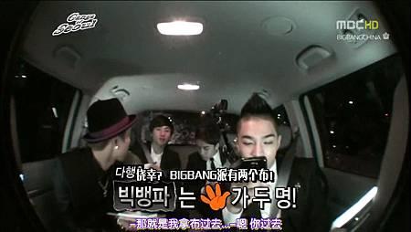 [BBCN]110514.MBC.无限挑战.E249.Gangs_of_Seoul.BigBang.pt2[KO_CN].avi_002245203.jpg