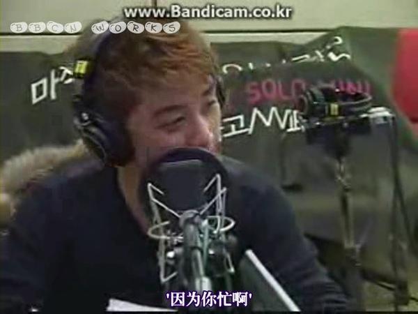 [BBCN]110126_卢宏哲亲密朋友_胜利[KO_CN].avi_001164000.jpg