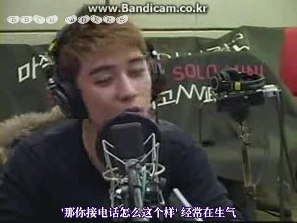 [BBCN]110126_卢宏哲亲密朋友_胜利[KO_CN].avi_001134433.jpg