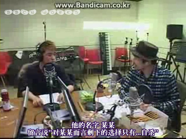 [BBCN]110126_卢宏哲亲密朋友_胜利[KO_CN].avi_000970700.jpg