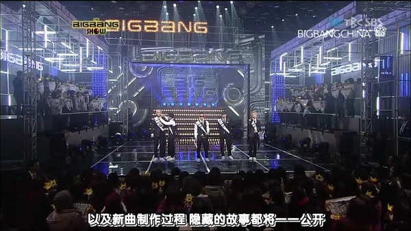 [BBCN]110227SBS++The++BigBang++Show[KO_CN].avi_000434033.jpg
