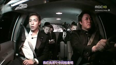 [BBCN]110514.MBC.无限挑战.E249.Gangs_of_Seoul.BigBang.pt2[KO_CN].avi_003499290.jpg