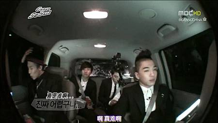 [BBCN]110514.MBC.无限挑战.E249.Gangs_of_Seoul.BigBang.pt2[KO_CN].avi_002291916.jpg