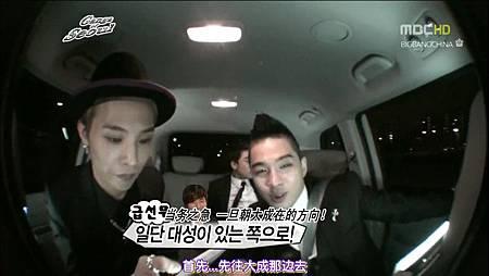 [BBCN]110514.MBC.无限挑战.E249.Gangs_of_Seoul.BigBang.pt2[KO_CN].avi_001874416.jpg