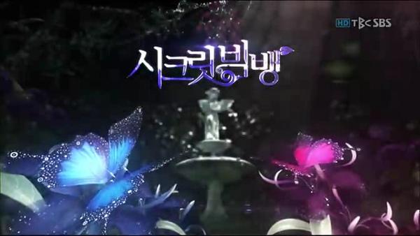 Secret_Bigbang_高清无中字.avi_000001000.jpg