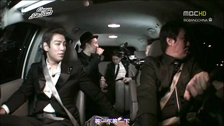 [BBCN]110514.MBC.无限挑战.E249.Gangs_of_Seoul.BigBang.pt2[KO_CN].avi_001845553.jpg