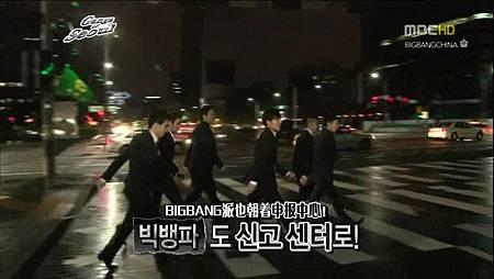 [BBCN]110514.MBC.无限挑战.E249.Gangs_of_Seoul.BigBang.pt2[KO_CN].avi_002453161.jpg