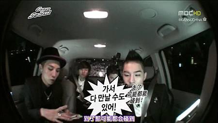 [BBCN]110514.MBC.无限挑战.E249.Gangs_of_Seoul.BigBang.pt2[KO_CN].avi_002249791.jpg