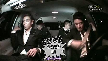 [BBCN]110514.MBC.无限挑战.E249.Gangs_of_Seoul.BigBang.pt2[KO_CN].avi_001770228.jpg