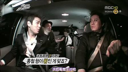 [BBCN]110514.MBC.无限挑战.E249.Gangs_of_Seoul.BigBang.pt2[KO_CN].avi_001841675.jpg