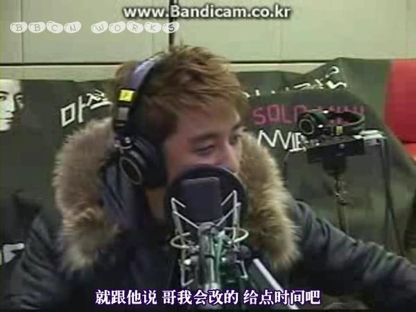 [BBCN]110126_卢宏哲亲密朋友_胜利[KO_CN].avi_000283733.jpg