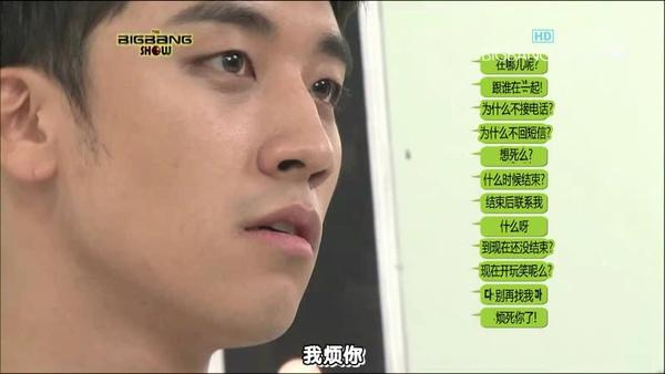[BBCN]110227SBS++The++BigBang++Show[KO_CN].avi_001415366.jpg