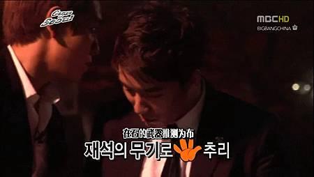 [BBCN]110514.MBC.无限挑战.E249.Gangs_of_Seoul.BigBang.pt2[KO_CN].avi_004008842.jpg