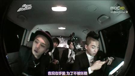 [BBCN]110514.MBC.无限挑战.E249.Gangs_of_Seoul.BigBang.pt2[KO_CN].avi_003504754.jpg