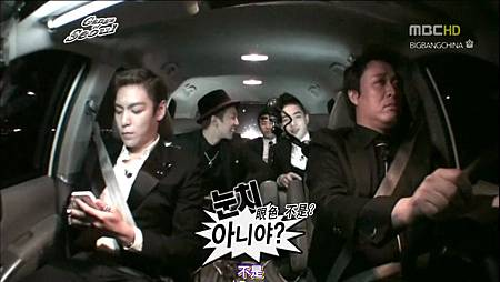 [BBCN]110514.MBC.无限挑战.E249.Gangs_of_Seoul.BigBang.pt2[KO_CN].avi_001886261.jpg