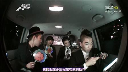 [BBCN]110514.MBC.无限挑战.E249.Gangs_of_Seoul.BigBang.pt2[KO_CN].avi_003509884.jpg