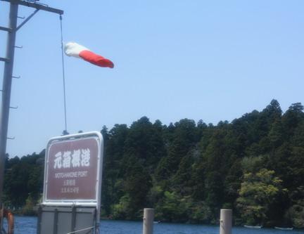 盧之湖5.jpg