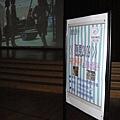 「聽見2009-巡迴放映(三) 」-1.jpg