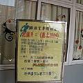 「聽見2009-巡迴放映(七) 」-1.jpg