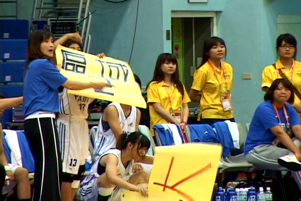 籃球國際賽