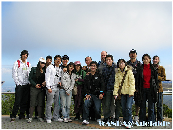 2008-06-06_CIC所有亞洲同學大合照.JPG
