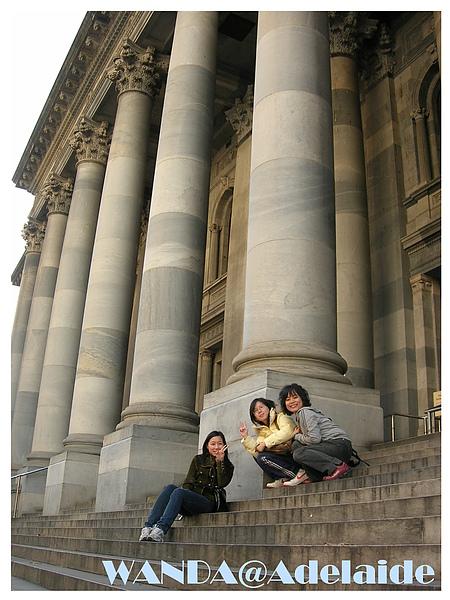 2008-06-30_Parliamenthouse_2.JPG