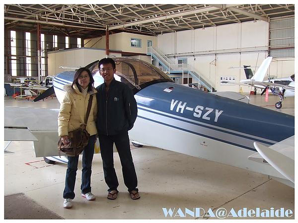2008-08-03_Flying school_Wanda&Landy.JPG
