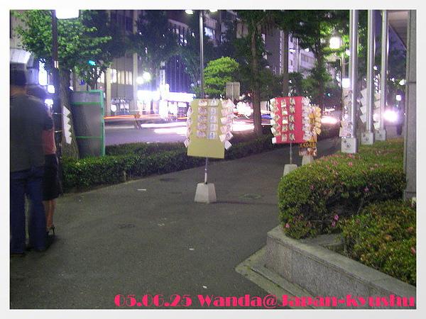 20050625-22.jpg