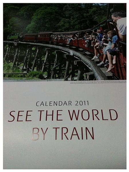 世界火車月曆1.jpg