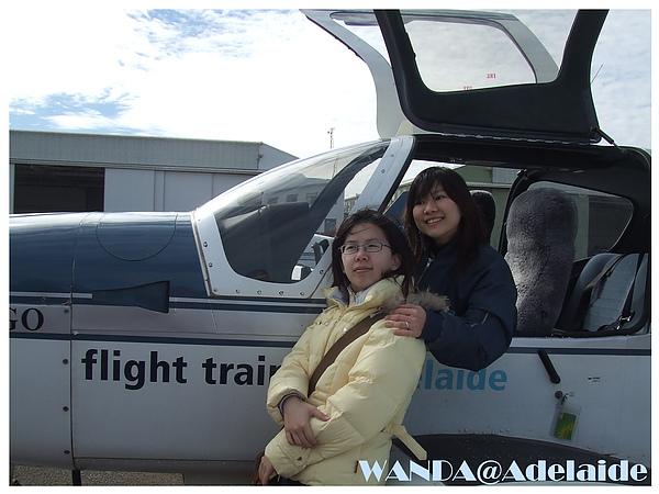 2008-08-03_Flying school_風很大.JPG