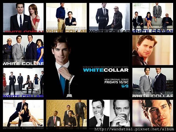 white collar 1