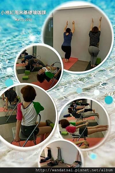 chair yoga01