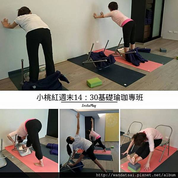 chair yoga02
