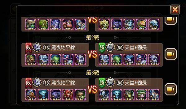 Screenshot_2015-06-14-13-38-21.jpg