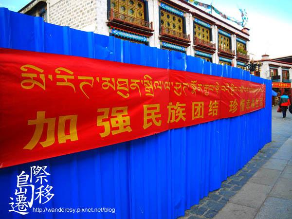 tibet17.jpg