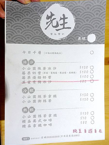 DSC06796_副本.jpg