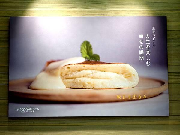 DSC07010_副本.jpg