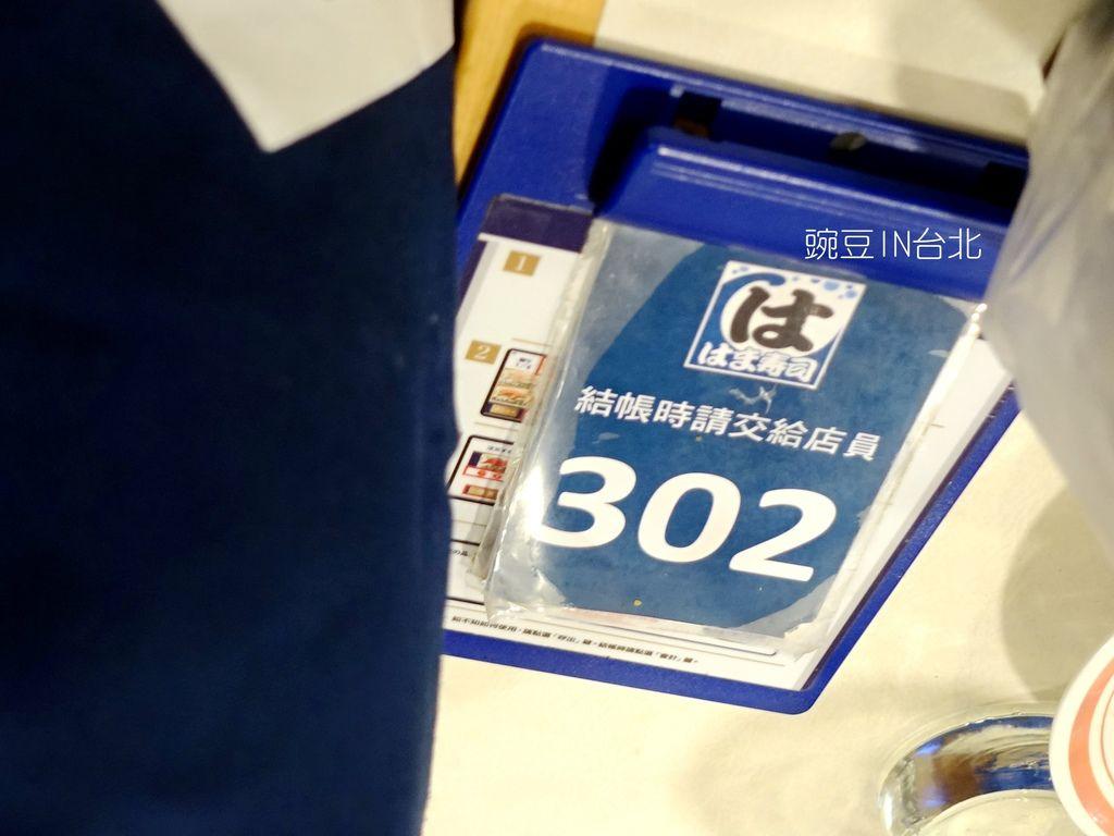 DSC05365_副本.jpg