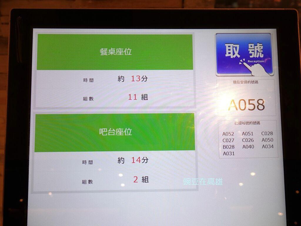 DSC05478_副本.jpg