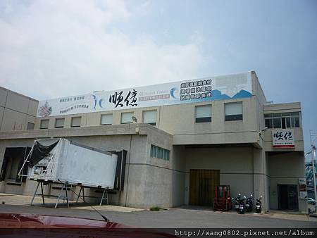 順億鮪魚專賣店外觀.JPG