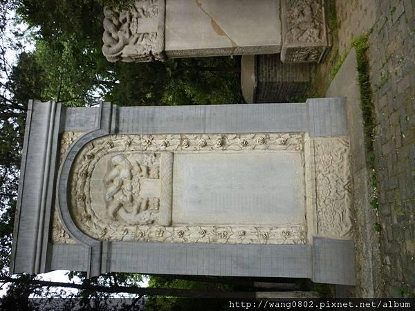 利瑪竇墓.JPG
