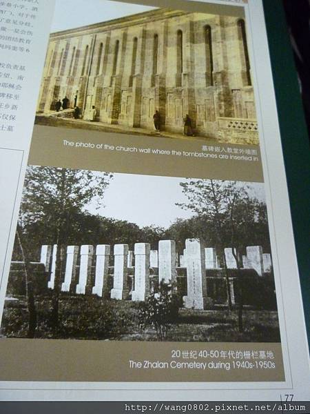 被嵌在教堂的墓碑.JPG