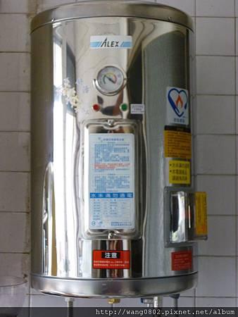 嶄新的熱水器.JPG