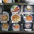美味的印尼泡麵?